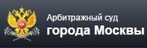 АС Москвы