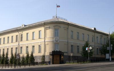 Представительство в суде 1 инстанции