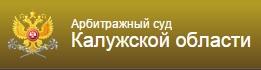 АС Калужской обл