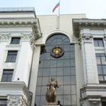 Арбитражный адвокат в Верховном суде РФ