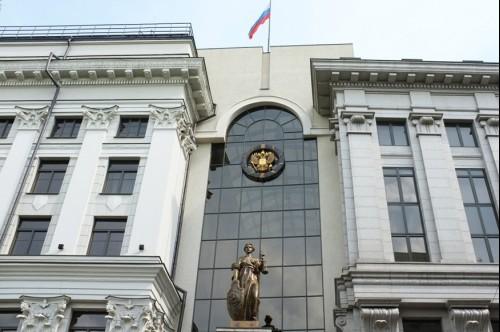 Представительство в Верховном суде РФ
