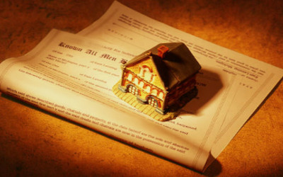 Признание права собственности в порядке наследования